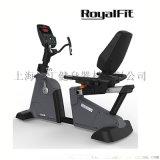 罗菲健RoyalFit卧式健身车R900原装现货