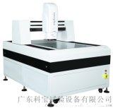 大型影像测量仪 龙门式二次元测量影像仪