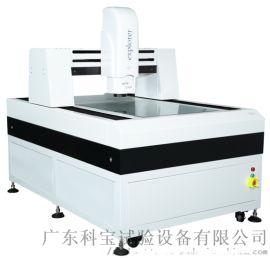 大型影像測量儀 龍門式二次元測量影像儀