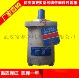 TCM#2-3T多路阀(4片)MSV04-41235-01F齿轮泵