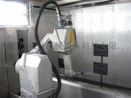 东莞涂装设备厂家,自动化涂装设备,电脑外壳涂装设备