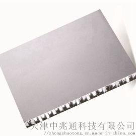天津铝蜂窝板6mm厚