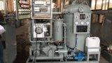YWC-3防爆油水分離器 船用防爆油水分離器CCS