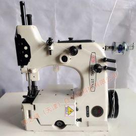 GK35-2C型半自动缝包机,封包机,立式打包机