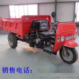 五征时风同款柴油三轮车 载重2吨工程运输车