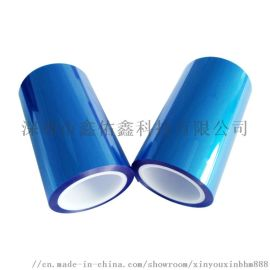 高清高透低粘高吸附纳米防爆膜防刮屏幕保护膜