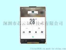 2.4寸TFT显示屏|240320|IPS全视角