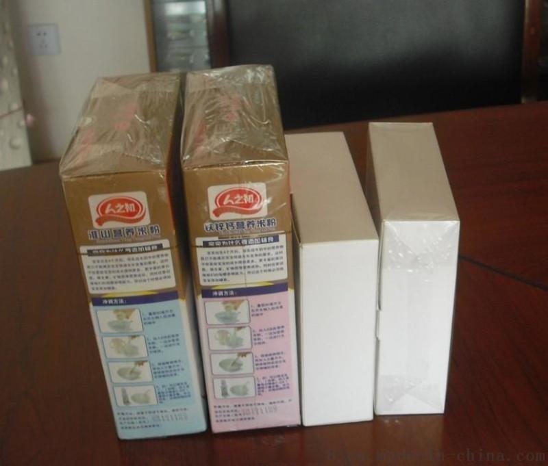 瓶装牙签自动裹膜封切机 文具盒热收缩封切一体机