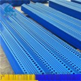 安平廠家生產防風抑塵網 三峯雙峯 圍牆防風抑塵網