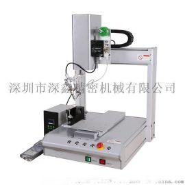 瑞德鑫电路板自动焊锡机551吹气式焊接设备