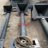 养殖场加料用不锈钢绞龙上料机参数和规格Lj8