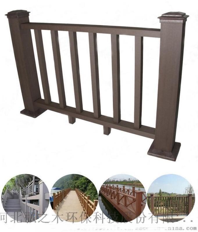 兰州木塑地板 木塑栈道 木塑围栏