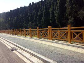 水泥户外仿木栏杆 重庆亿锦仿木栏杆