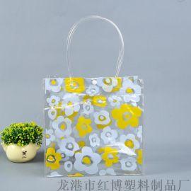 厂家定制美妆日化用品包装袋 pvc手拎袋时尚购物袋