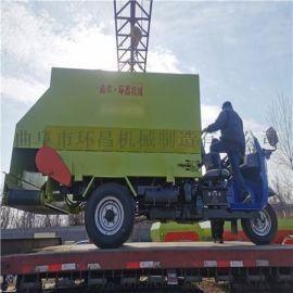 电动节能静音喂料车 液压刮板式新型撒料车