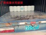 中山蒸馏水珠海去离子水阳江工业蒸馏水