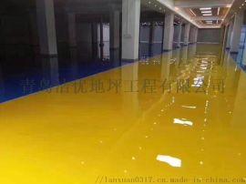 平度青岛环氧地坪漆销售固化剂地坪包料施工厂家
