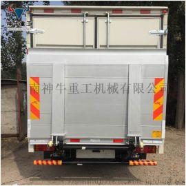 厂家直销箱货升降尾板铝合金汽车尾板液压装卸尾板