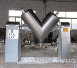 龙达化机V型双螺带卧式混合机