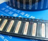 RAINSUN 陶瓷天线AN1603-868M 无线射频标签RF内置全向贴片天线