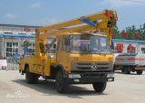 廠家直銷12-18米高空作業車一批,年底活動中