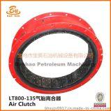 宝昊石油机械LT800/135气胎离合器