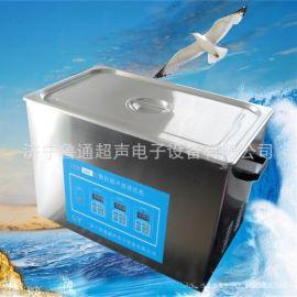 数控超声波清洗机 带加热温控-小型超声波清洗机