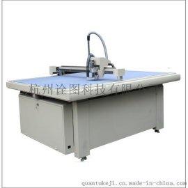 杭州诠图多功能模板切割机
