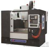 加工中心VMC550,高速加工中心vmc550,硬軌加工中心vmc550