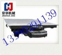 MPC25-9矿用平板车