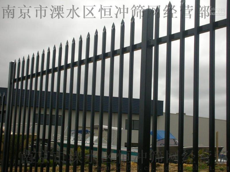 南京厂家直销 锌钢护栏网 锌钢栅栏 铁艺锌钢围栏