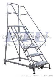ETU易梯优|304不锈钢登高梯|不锈钢登高车|取货梯|真正抗腐防锈