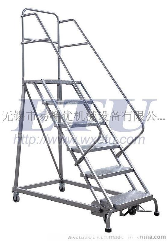 ETU易梯優|304不鏽鋼登高梯|不鏽鋼登高車|取貨梯|真正抗腐防鏽