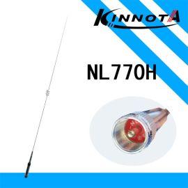 精诺达 NL770H 车载天线 对讲机/车载台车载天线苗子 双段天线