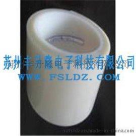 白色LED封装胶带LED保护胶带-苏州丰升隆胶带
