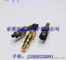 尾部包胶3.5插针,3.5*6.0*24.8四级耳机插针,四级耳机插针