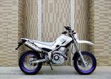 雅马哈XT250X越野摩托车