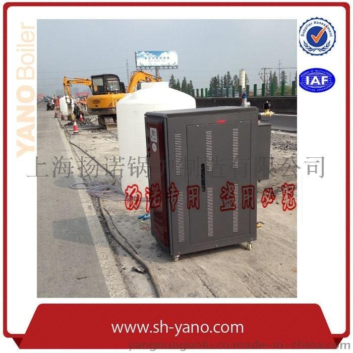 公路桥梁养护用100KW电蒸汽发生器 混凝土养护用电蒸汽锅炉