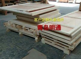 大型设备木箱出口包装的要求
