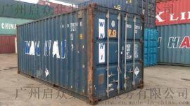 广州二手集装箱,钢集装箱大量现货直销