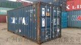 廣州二手集裝箱,鋼集裝箱大量現貨直銷