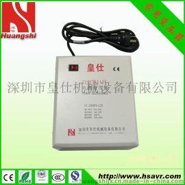 皇仕变压器电饭煲变压器洗衣机变压器家用变压器220V转110V 2KVA