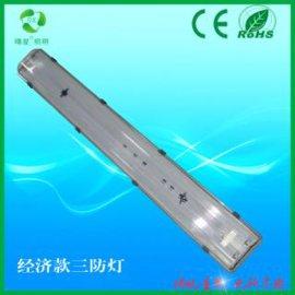 深圳厂家直销LED三防灯1*10W T8 地铁车站工程用灯具 节能环保