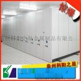 厦门集美书架/密集架 可定制移动密集柜 福州银行档案室密集架