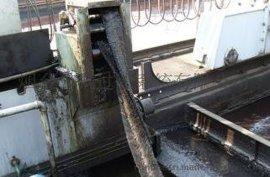 各种形式撇油机维修更换升级