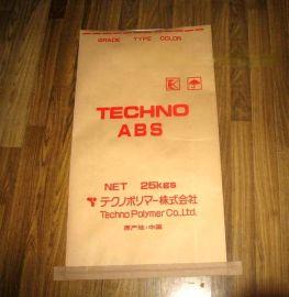 供应纸塑复合袋,厂家直销价格批发