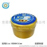 天山雪菊茶葉包裝盒,禮品包裝盒,馬口鐵圓罐