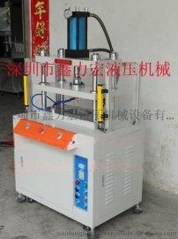 微型油压机 切边机 铭板成型机 油压冲床 定制液压冲床