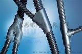 VT三通分支连接固定接头 尼龙材质可开式T型