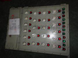 BXD-T12/K双电源应急切换防爆配电柜